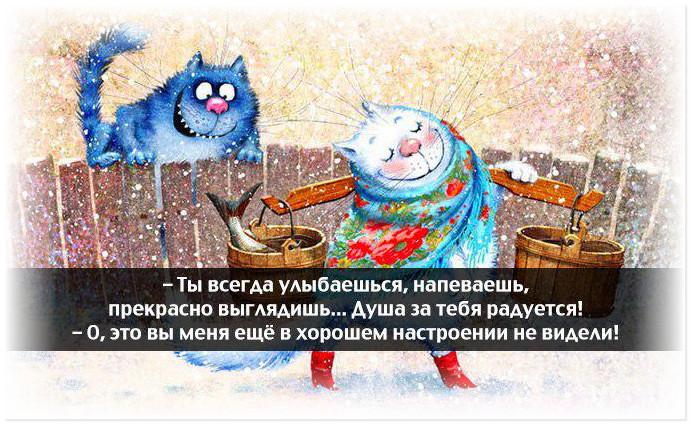 dobrogoutra_ru_439.jpg