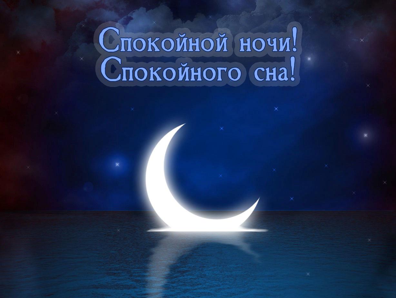 http://dobrogoutra.ru/noname/imgbig/dobrogoutra_ru_912.jpg